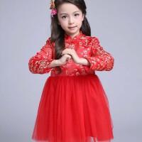 女童新年连衣裙冬季中式旗袍唐装过年大红裙子汉服加绒拜年公主裙