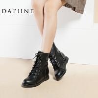 达芙妮正品女靴时尚舒适加绒系带平底马丁靴短靴内增高低跟女靴子