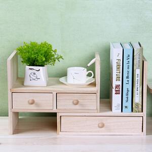 书架 家用桌面抽屉式书架办公桌收纳整理移动小书架学生宿舍桌面整理架木质伸缩置物架