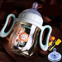 儿童保温杯小孩不锈钢水杯宝宝带吸管口杯 幼儿园水壶 防摔e4y