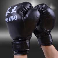 户外运动武术散弹拳套成人锻炼格斗泰拳拳击手套 家用健身器材