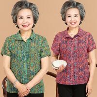 夏季新款中老年人女装短袖上衣大码妈妈装印花雪纺衫衬衫奶奶衣服