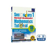 初一年级数学NA制1B册 SAP Secondary 1 Normal [Academic] Mathematics T