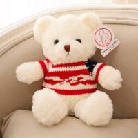20180822230649629小熊公仔布娃娃毛衣泰迪熊公仔毛绒玩具抱枕熊抱抱熊婚庆小娃娃