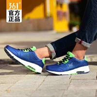 361男鞋运动鞋跑步鞋361度气垫旅游鞋男复古阿甘跑鞋
