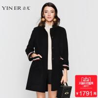 YINER音儿2017冬新款拼色条纹立领中长款纯羊毛大衣8C67580430