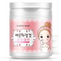 韩婵卸妆棉巾轻薄柔软 化妆棉保湿清洁全棉温和滋养 卸妆巾