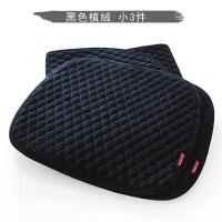 免绑冬季植绒菱形格无靠背汽车坐垫方垫通用毛垫小3件套垫 黑色 植绒小3件