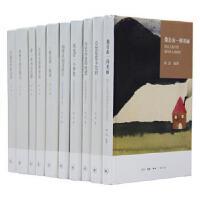 【正版包邮】林达作品集 林达 著 生活.读书.新知三联书店 9787108055842