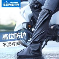高筒雨鞋套男女骑行防水摩托车长筒雨靴加厚耐磨底防滑下雨水鞋套