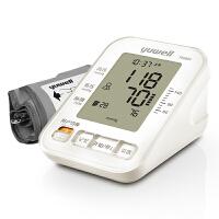 鱼跃(YUWELL)电子血压计 家用上臂式 腕式全自动 便携式测血压仪器680A双人记忆