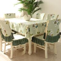 茶几桌布布艺 棉麻小清新长方形美式 餐桌布椅套椅垫套装椅子套罩