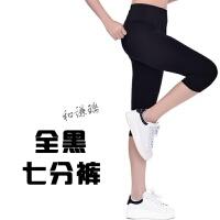 新款瑜伽服套装女短裤运动春秋健身裤显瘦紧身裤跑步七分裤