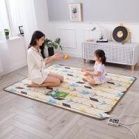 北欧风地暖垫家用客厅卧室床边加热地垫电热地毯可移动地热垫