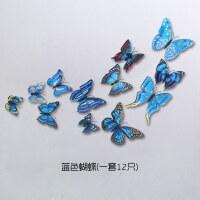 门上装饰品挂饰客厅餐厅家居房间墙面墙上小挂件卧室墙壁墙饰壁挂 蓝色蝴蝶墙饰 12只装