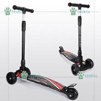 轻奢可折叠滑板车加宽大轮6-12岁大童时尚代步踏板车磨砂款