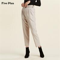 Five Plus女装羊毛呢料小脚裤女休闲裤锥形长款裤子纯色百搭
