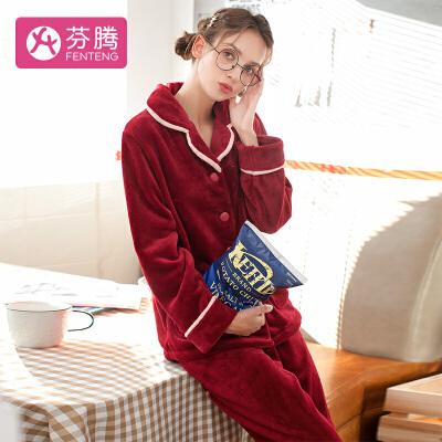 【促销价:仅89元】芬腾加厚翻领开衫图案法兰绒长袖女士家居服睡衣女 9色可选