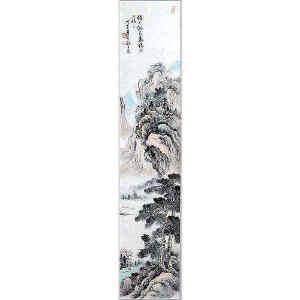 郑午昌  《仙人缃色》