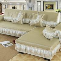 夏季沙发垫夏天全盖沙发凉席垫欧式简约现代通用型防滑沙发坐垫子 简尚 雅绿