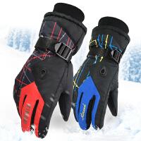 滑雪手套男女士冬季防水骑行摩托车防寒加厚加绒棉保暖