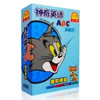 天艺 早教 迪士尼神奇英语 幼儿启蒙英语猫和老鼠4DVD正版