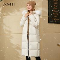 Amii极简洋气90白鸭绒毛领连帽羽绒服女新款大码保暖长款外套