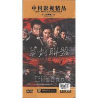 英雄联盟-十二碟完整版(DVD)( 货号:779899188051)