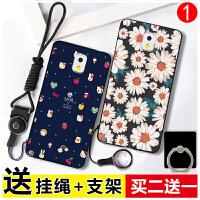 三星note3手机壳 三星NOTE3保护套 三星n9008v n9006 个性创意硅胶挂绳指环支架卡通彩绘软套XDR