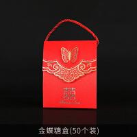 中式喜糖礼盒子结婚用品创意婚庆糖盒喜糖袋婚礼手提糖盒