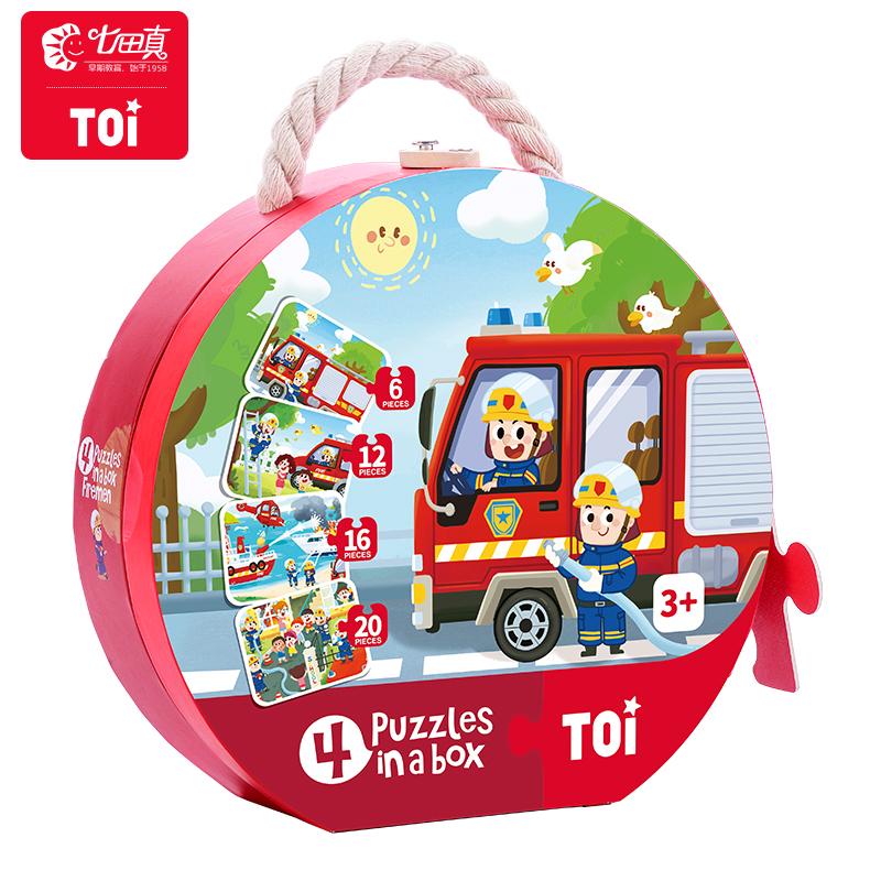 儿童拼图宝宝益智早教玩具幼儿智力开发木质拼板手工拼装记忆游戏 礼盒设计 可在线免费收听故事