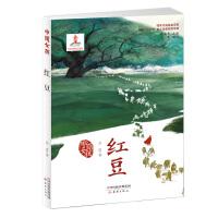 中国女孩――红豆