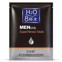 泊泉雅 男士劲透醒肤补水保湿面膜 清爽水润 保湿补水 平衡控油 温和呵护肌肤