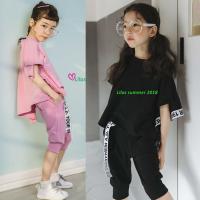 童装2018春夏女童运动套装夏儿童潮衣韩版亲子装中大童休闲套