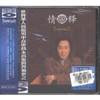 廖昌永-情释-蓝光CD( 货号:779899688)