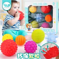 婴儿玩具手抓球月触觉感知球触摸按摩球类宝宝0-1岁儿童3-6-12个