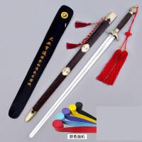 【支持礼品卡】太极剑不锈钢软剑表演剑武术剑中国武当剑舞剑未开刃v6r