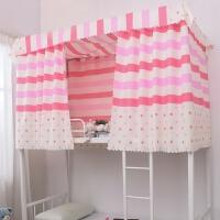 学生宿舍床帘寝室床围上铺下铺遮挡单人1.2m蚊帐遮光布1.5米床幔 定制