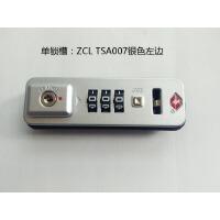 TSA007海关密码锁铝镁合金拉杆箱密码锁锌合金锁箱包维修SN3947 ZCL TSA007银色左边【单槽】