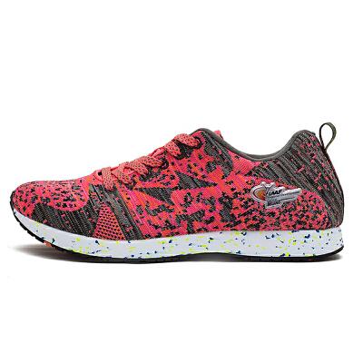 海尔斯755 新款中考训练鞋男女跑步跳远鞋运动鞋慢跑鞋马拉松跑鞋 超轻透气运动鞋