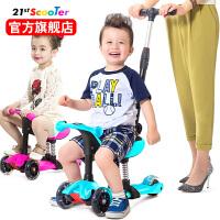 儿童滑板车儿童滑滑车玩具多功能三合一四合一
