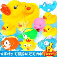 【支持礼品卡】小黄鸭宝宝洗澡玩具儿童洗澡小鸭子游泳婴儿玩具宝宝水上戏水玩具k0l