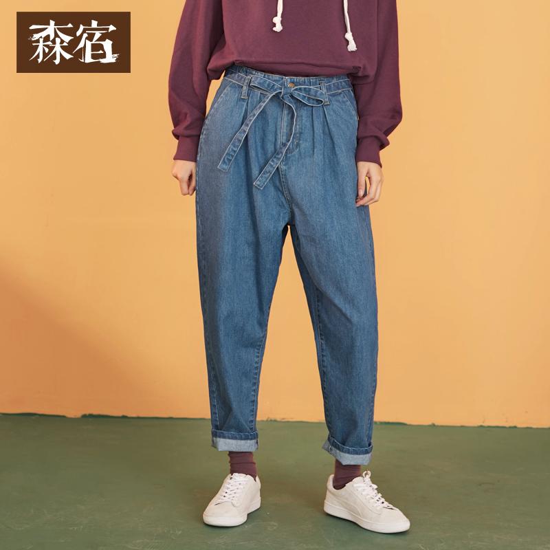 【支持礼品卡】森宿Y直筒裤子春装2018新款文艺系带水洗宽松牛仔裤女