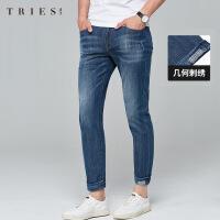 才子男装九分牛仔裤男士2020春夏季新款修身直筒蓝色牛仔长裤