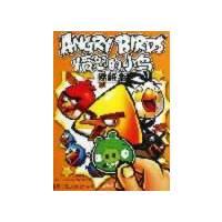 愤怒的小鸟快乐益智・愤怒的小鸟贴纸书1