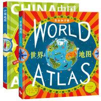 跟爸爸一起去旅行地图绘本 中国地图+世界地图(让孩子感知世界并激发孩子对世界的好奇心和探索欲 共2册 百科知识版) [