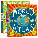 跟爸爸一起去旅行地图绘本 中国地图+世界地图(让孩子感知世界并激发孩子对世界的好奇心和探索欲 共2册 百科知识版) [3-6岁]