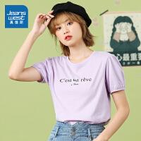 真维斯女装 2021春装新款 时尚印花灯笼袖短袖T恤