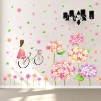 花海少女墙贴客厅卧室温馨浪漫店铺橱窗装饰贴画墙壁贴纸花球创意