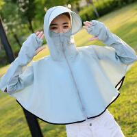 帽子女士夏季防晒衫上衣口罩披肩连帽一体透气宽松电动摩托车遮阳SN9094 L(58-60cm)